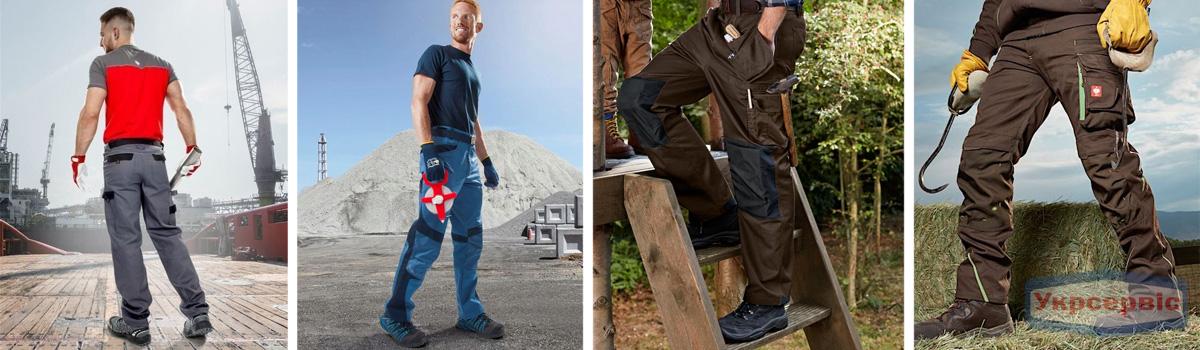 Купить недорого рабочие брюки Ardon