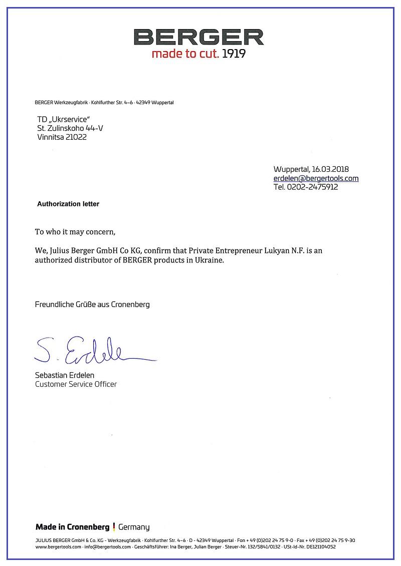 Официальный сертификат импортера ТМ Berger