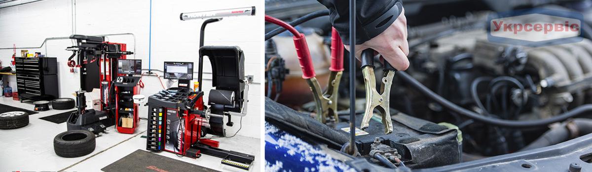 Купить профессиональное оборудование для автосервиса
