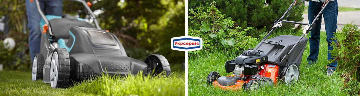 Купить газонокосилку для стрижки газона