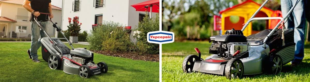 Купить газонокосилку для дачи