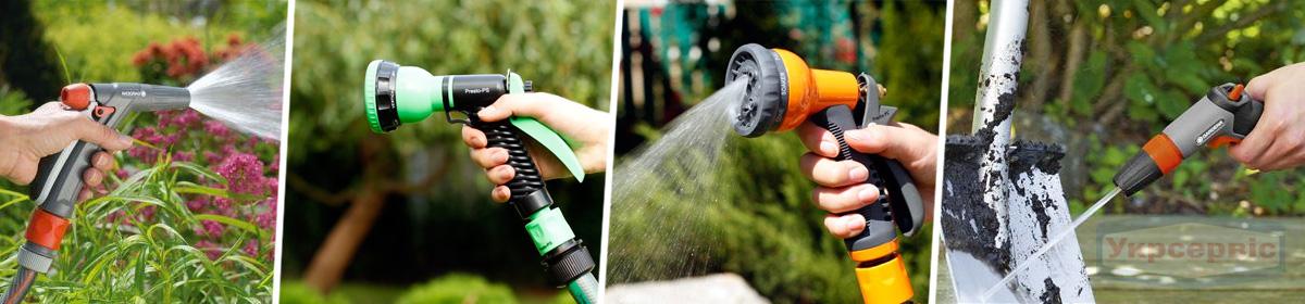 Купить недорого пистолет-распылитель для полива сада