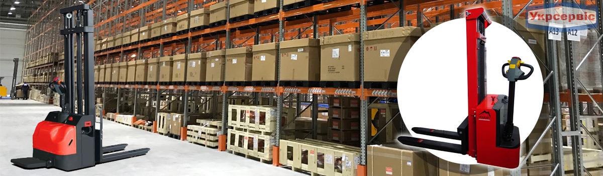 Купить недорого электрический штабелер