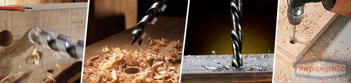 Купить недорого сверла по дереву и металлу