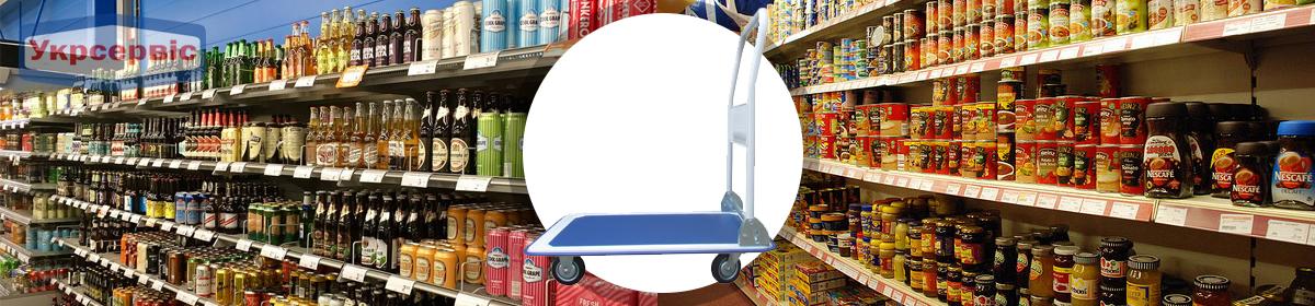 Купить недорого транспортировочную тележку