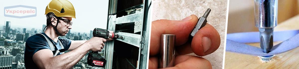 Сколько стоят биты для шуруповерта и отвертки