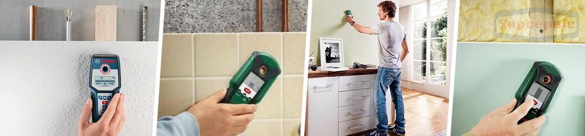 Купить недорого детекторы для обнаружения цветных металлов