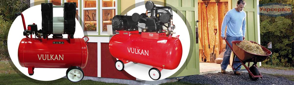 Купить компрессор высокого давления Vulkan в Украине