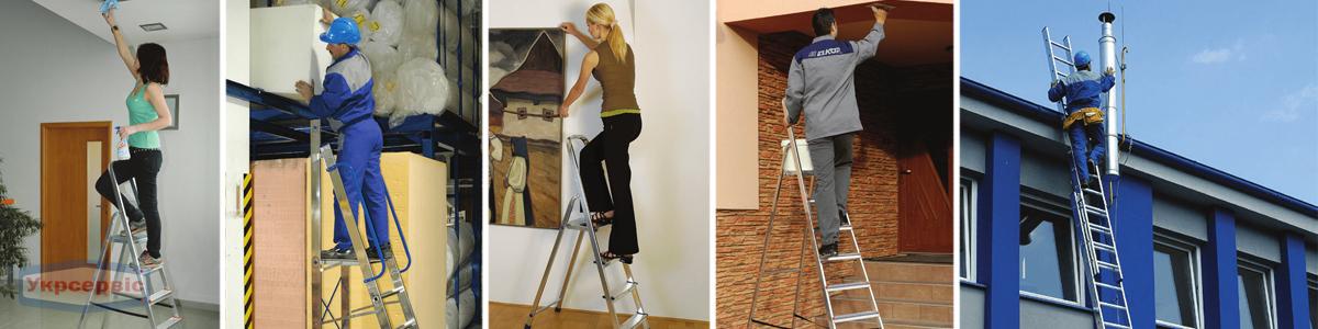 Лучшие лестницы и стремянки в Украине