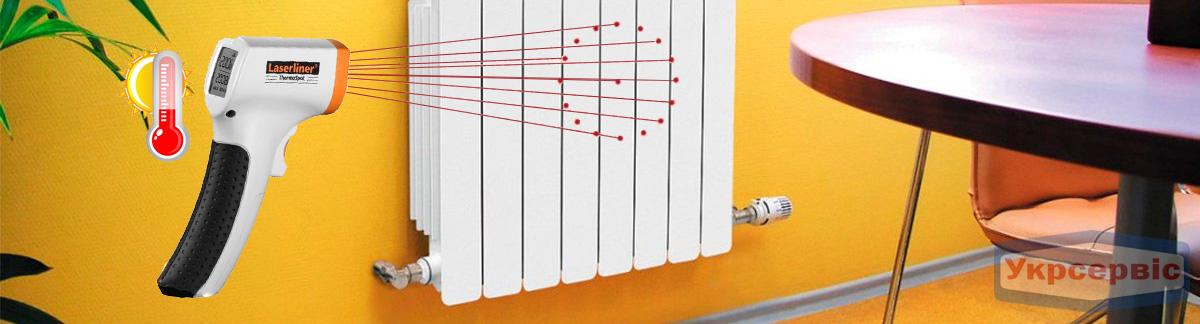 Купить выгодно прибор для измерения температуры поверхности