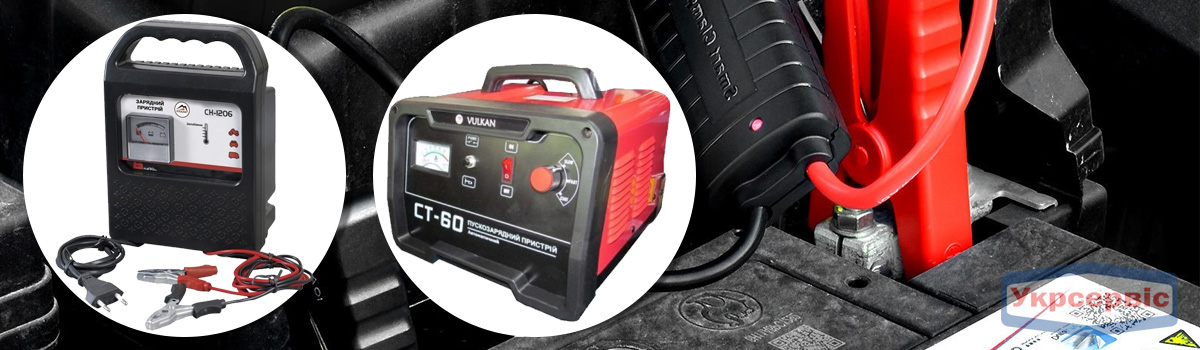 Купить пускозарядные устройства Vulkan для авто