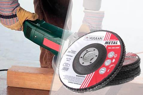 Купить выгодно лепестковый шлифовальный круг для болгарки