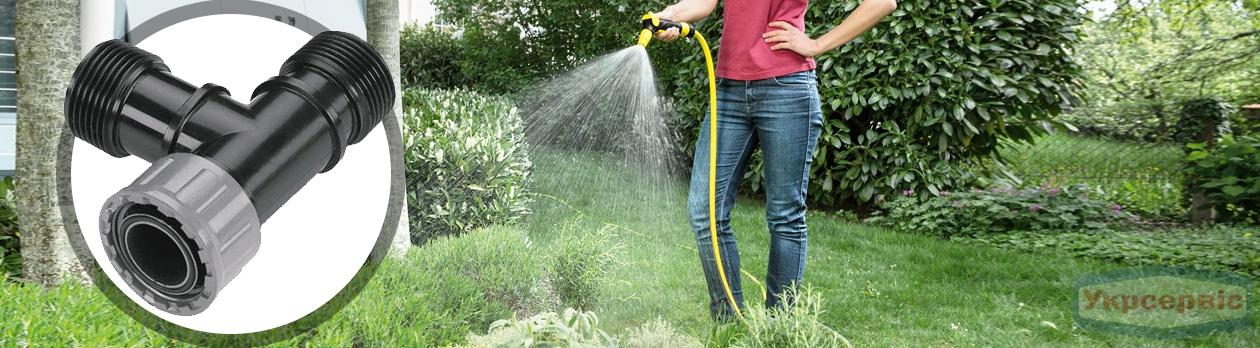 Сколько стоит соединение садового шланга