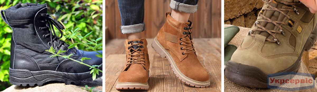 Купить рабочие утепленные ботинки