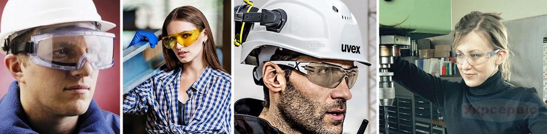 Купить дешево очки для защиты глаз от пыли
