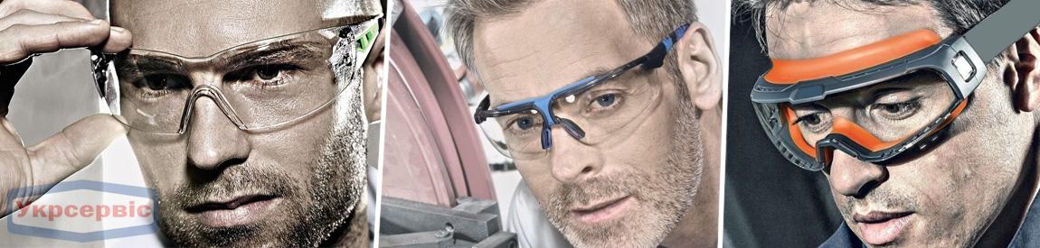 Как правильно выбрать защитные очки для стройки