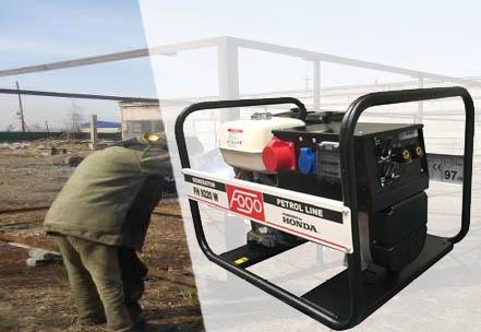 Купить недорогой сварочный генератор FOGO FH9220W по хорошей цене