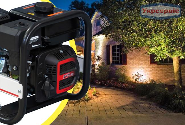 Купить генератор FOGO F 3001 для дома