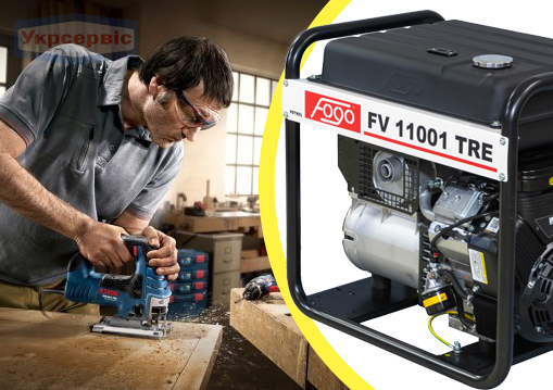 Купить генератор FOGO FV 11001 TRE для дома