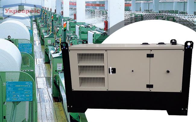 Купить дизельный генератор FOGO FDS 50 IS