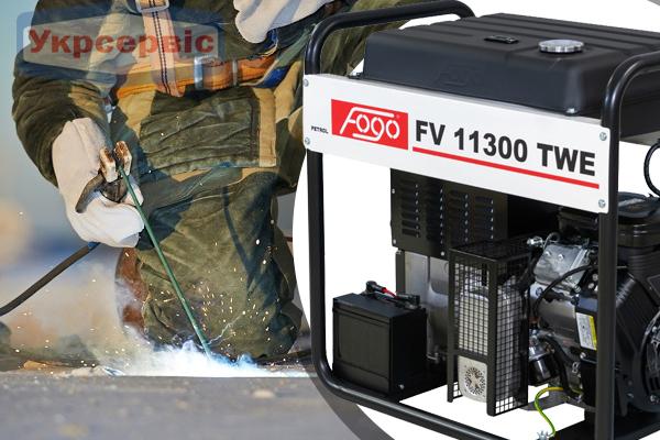 Купить недорого сварочный генератор FOGO FV 11300 TWE