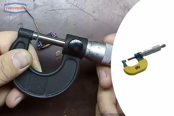 Купить недорого микрометр МІКРОТЕХ МК-150