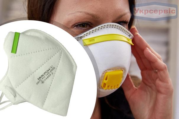 Купить недорого респиратор Mikrofiltr МІКРОН-1ПК (FFP1) для защиты дыхания