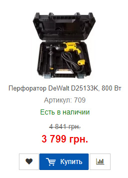 Купить недорого сетевой перфоратор DeWalt D25133K