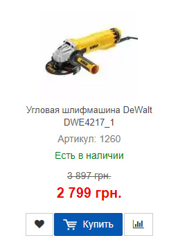 Купить недорого сетевую болгарку DeWalt DWE4217_1