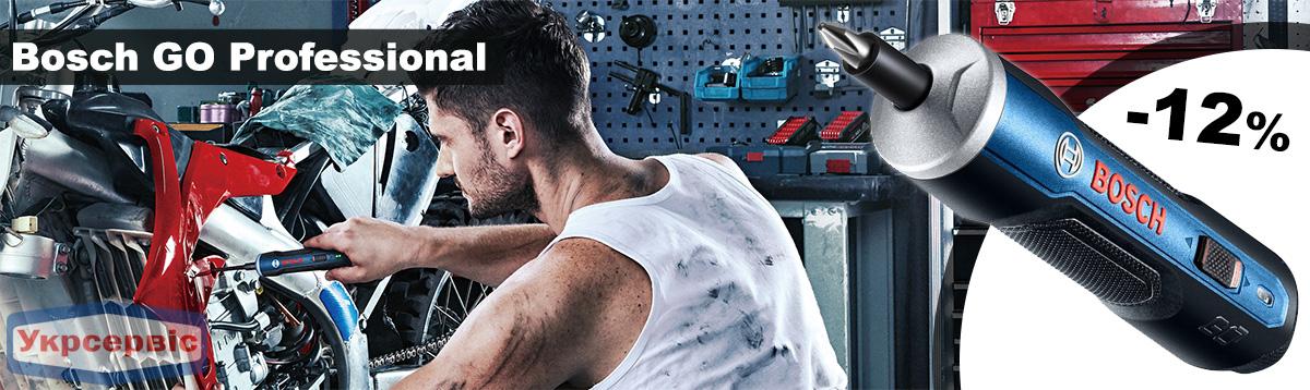Купить недорого электрическую отвертку Bosch Go Professional