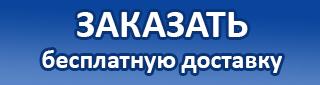 Заказать бесплатную доставку перфораторов по Украине
