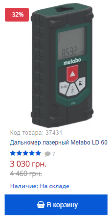 Купить недорого лазерный дальномер Metabo LD 60