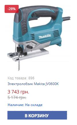 Купить недорого электролобзик Makita JV0600K