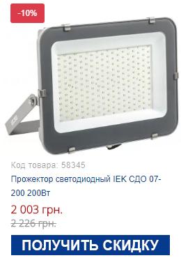 Купить прожектор светодиодный IEK СДО 07-200 200Вт