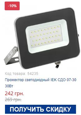 Купить прожектор светодиодный IEK СДО 07-30 30Вт