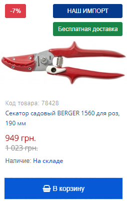 Купить Пистолет для герметика Vulkan JF-CG022P 600 мл