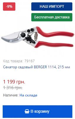 Купить Пистолет для герметика Vulkan JF-CG006C 300 мл