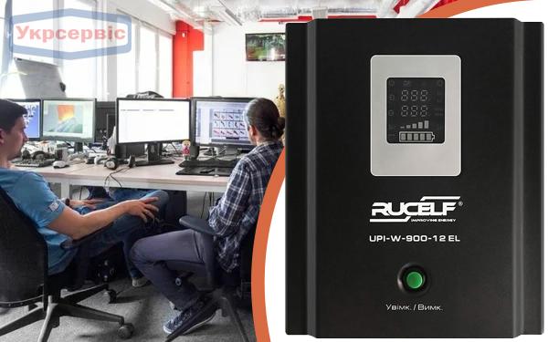 Купить недорого бесперебойник RUCELF UPI-W-900-12 EL