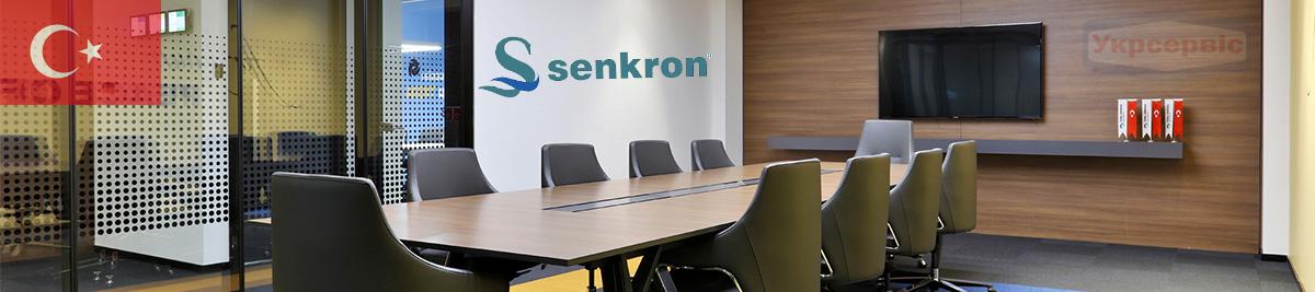 Купить недорого аксессуары капельного полива Senkron