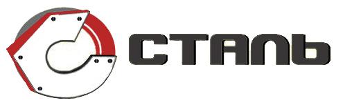 Официальный логотип компании Сталь