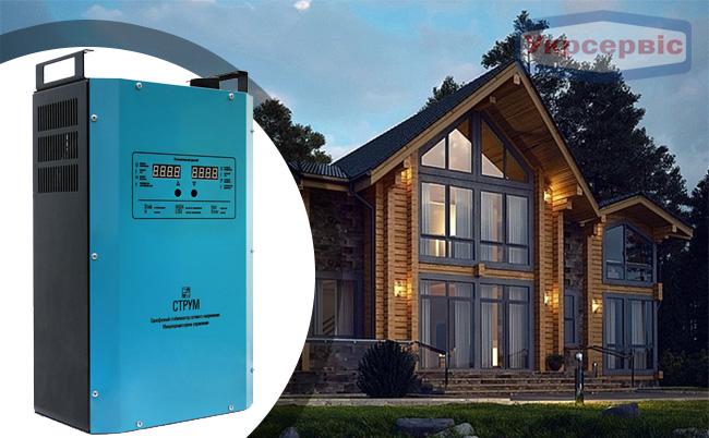 Купить недорогой стабилизатор напряжения Струм СНТО-14-12 HOME
