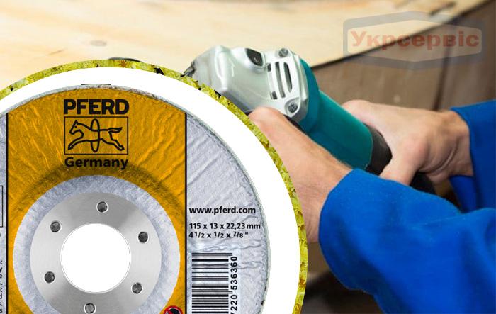 Купить недорого полировальный шлифкруг Pferd PFD 115-22 CN 150 PUR-MH