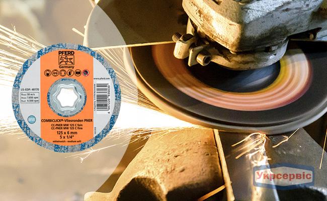 Купить недорого полировальный шлифкруг Pferd CC-PNER MW 125 C fein