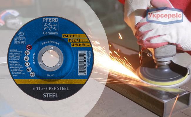 Купить недорого зачистной круг Pferd 115x7,2x22