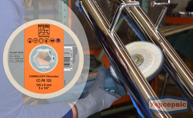 Купить недорого шлифовальный круг Pferd COMBICLICK CC-FR 125