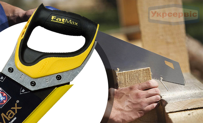 Купить недорого ножовку Stanley FATMAX 2-20-528