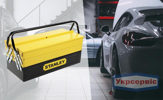 Купить недорогой контейнер для инструментов Stanley Expert Cantilever