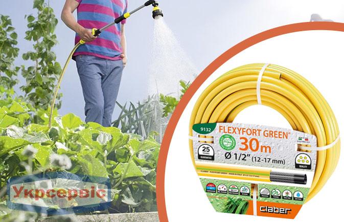 Купить недорого садовый шланг Claber Flexyfort Green 9132