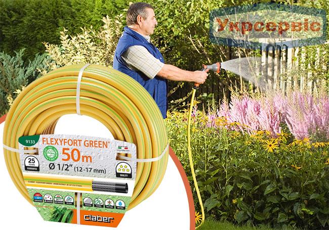 Купить недорого садовый шланг Claber Flexyfort Green 9133