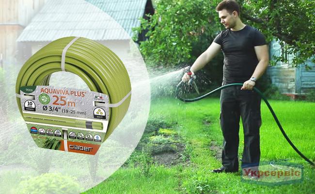 Купить недорого садовый шланг Claber Aquaviva Plus 9008